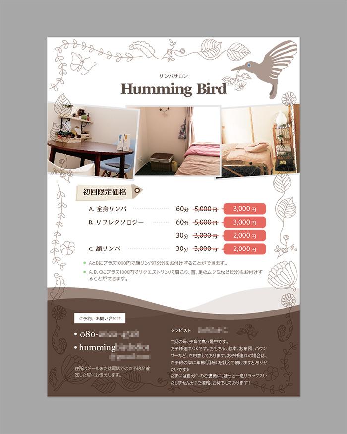 hummingbird チラシ
