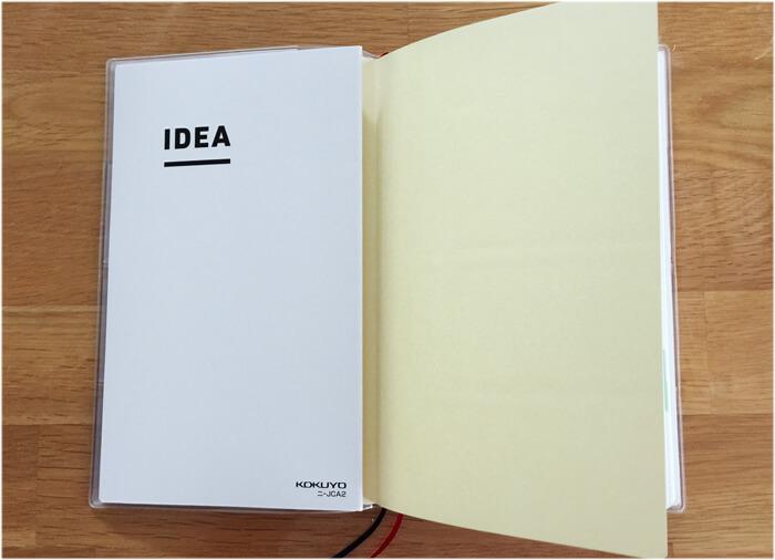 DIARYとIDEA ジブン手帳