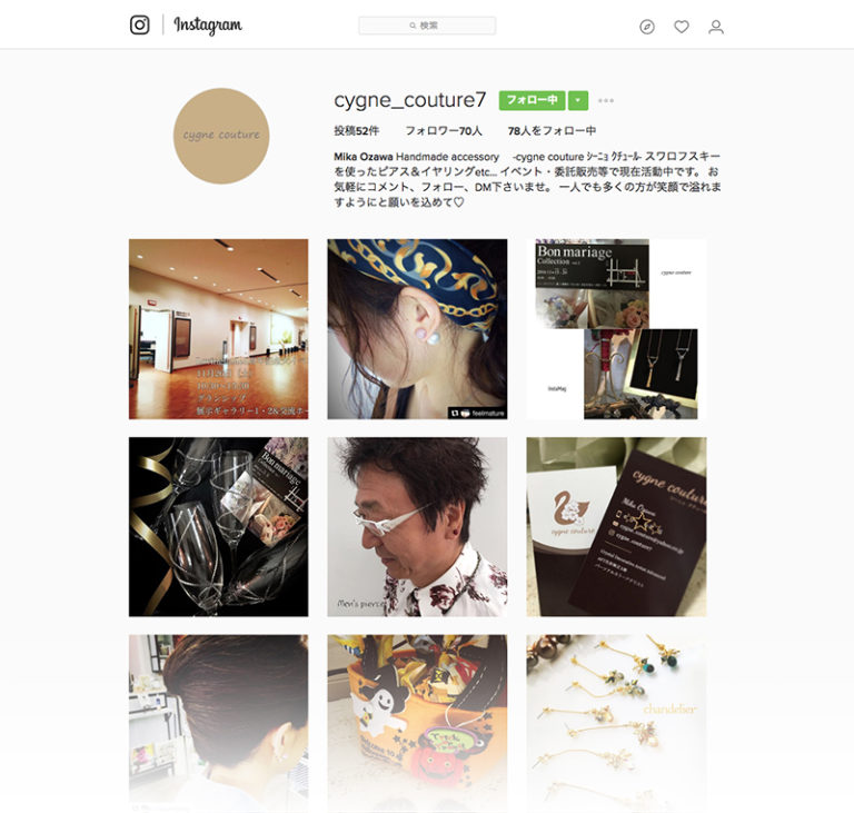cygne_coutureシーニョクチュール様instagram製品一覧