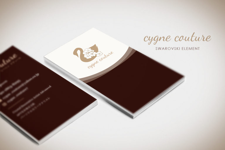 cygne couture様 台紙兼名刺