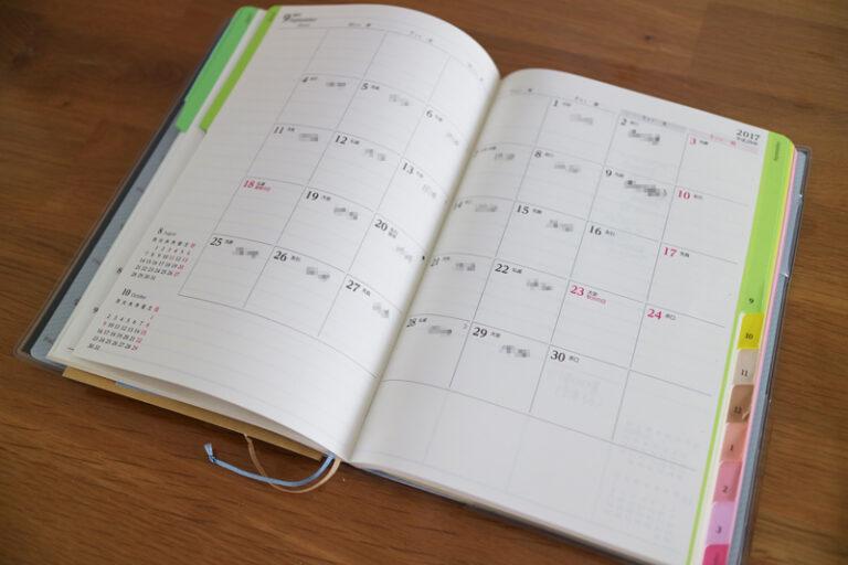 王様のブランチxペイジェムウィークリーA5 バーチカル手帳